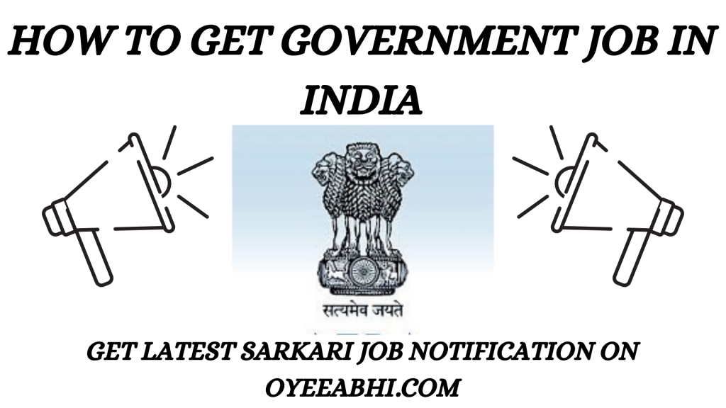 government job in India